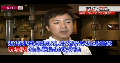 醍醐 大森店がスーパーニュースで取り上げられました。
